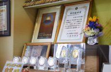 平尾孝市3